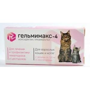 Препарат от глистов для кошек Гельмимакс