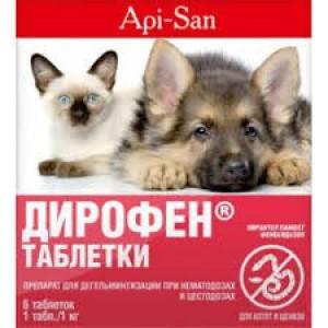 Антигельминтный препарат для кошек Дирофен