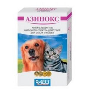 Азинокс от глистов для собак и кошек