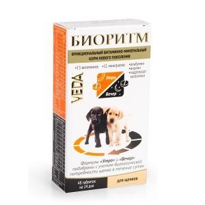 Витамины Биоритм 48табл