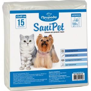 Гигиенические пеленки для кошек Природа Sani Pet 45х60 см 15 штук